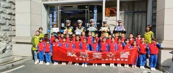 修水良塘中心幼儿园萌娃暖心感恩修水交警