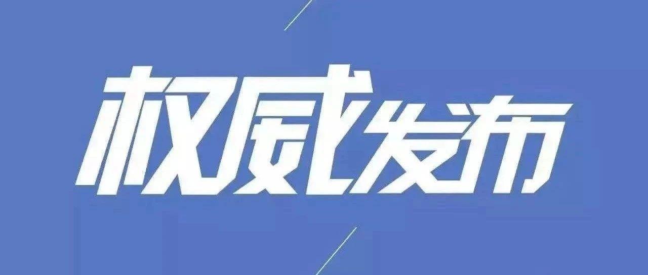 """【记者走现场】关注""""3?25""""上杭乡刑事案件"""