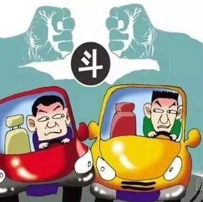 """萍乡某司机开""""斗气车""""终进派出所"""