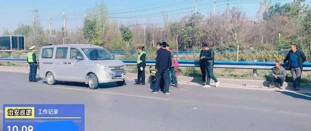 新郑市孟庄巡防妥善处置两起交通事故