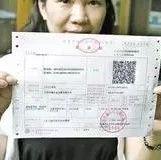 巴中人注意:紧急扩散!7月1日起这些发票、证照样式统统作废!收到要马上退回!