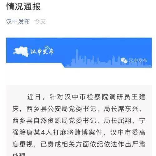 公安局�L打麻�①�博被抓,行拘10日!