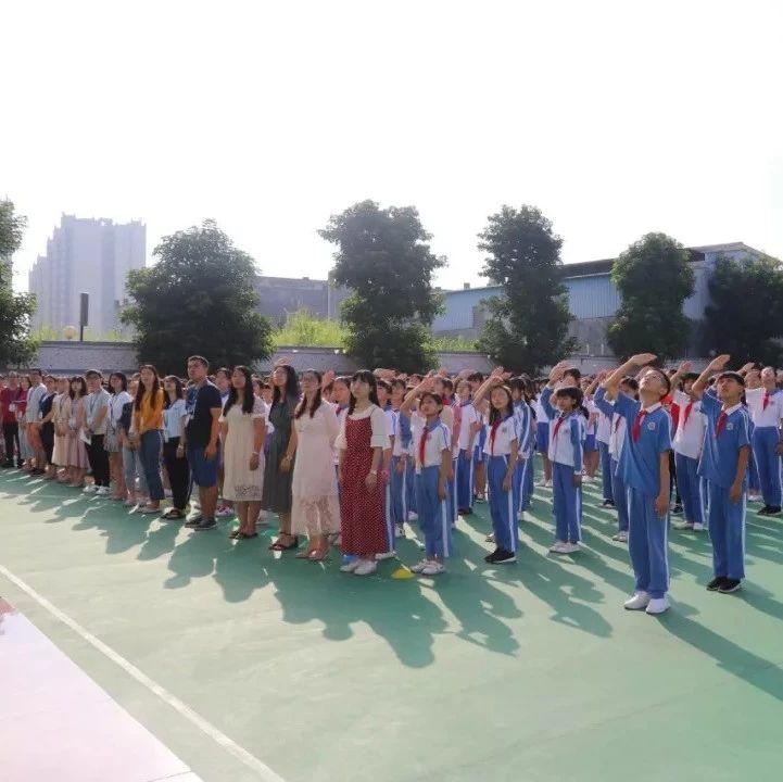 棉湖中学实验学校开学典礼暨教师节庆祝大会