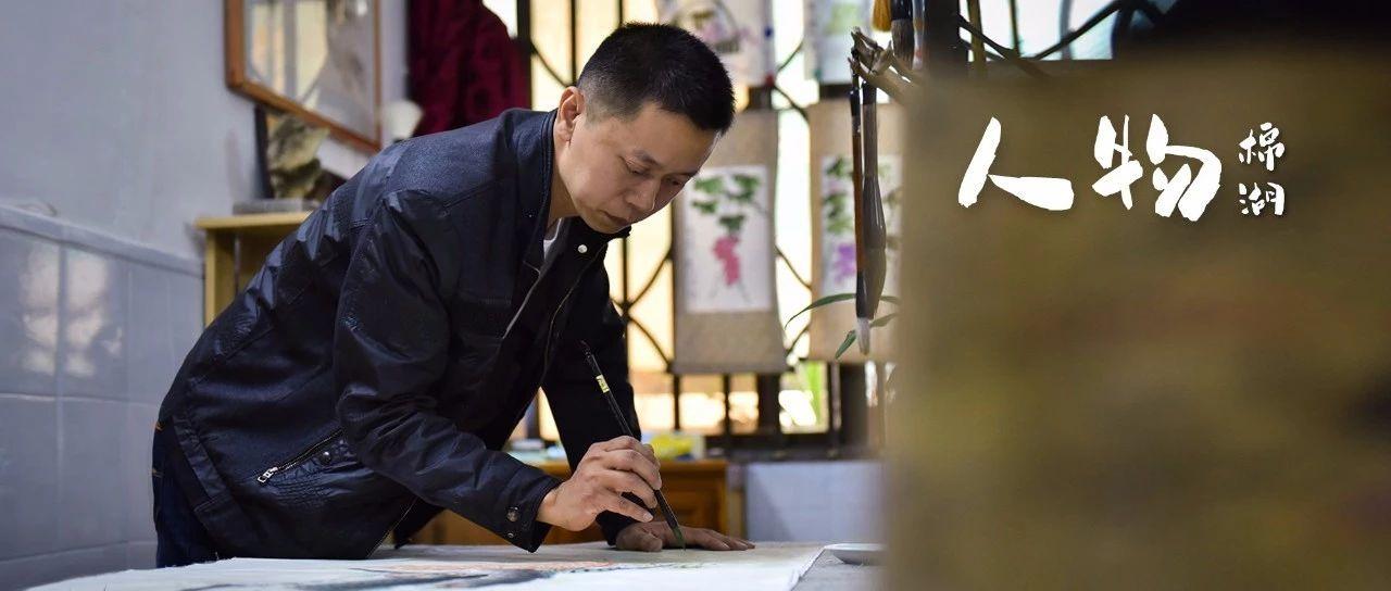 国画斗鱼|他用一支画笔,绘就揭西人的童年回忆