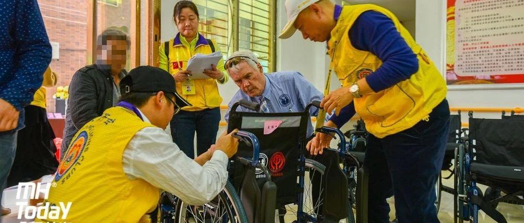 狮爱助行|广东狮子会榕江服务队举行轮椅捐赠仪式