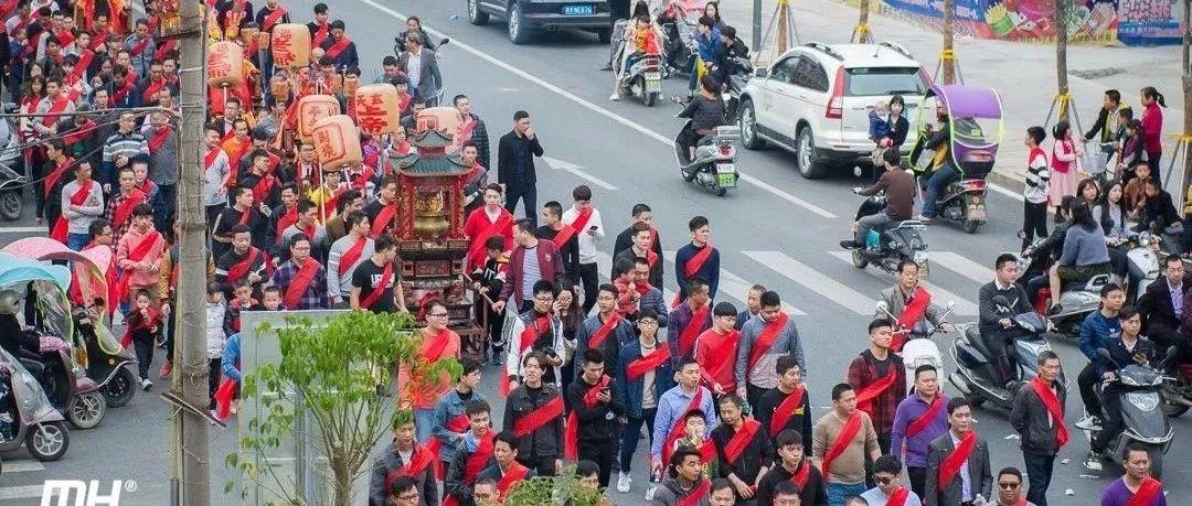 棉湖民俗|方厝寨介公宫正月初十举行游神活动,现场热闹非常