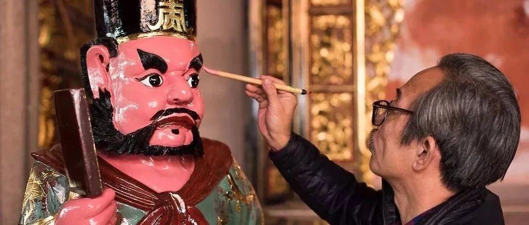 """棉湖宫庙常说的""""老爷金身重妆""""到底是什么样的呢?"""
