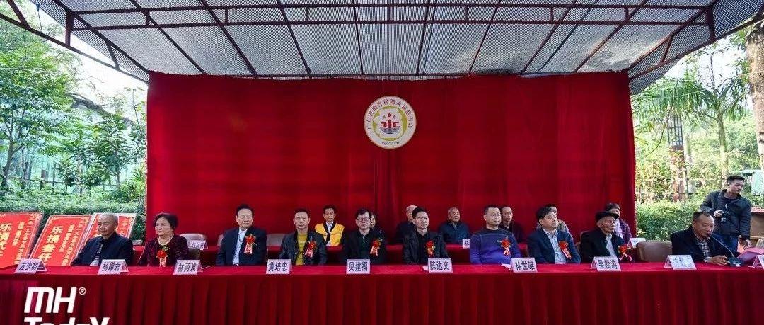 揭普棉湖永福慈善会今早举办2019年春节扶贫送温暖活动