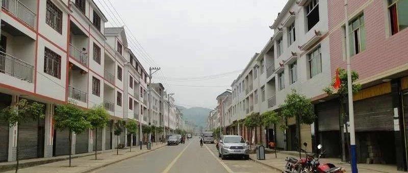 图说彭水|普子―生态酒乡,绿水青山环绕...