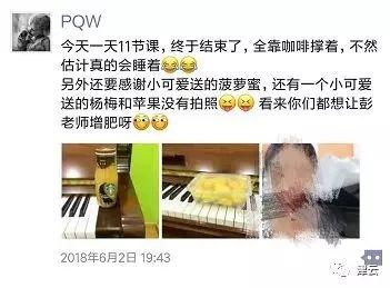 盛源彩票钢琴女老师被前男友刺死…亲友:长期被恐吓,不存在20万交往费!