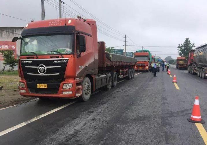 死亡8人��14人!霍邱段G105��道最新公布!第2季度�l生多起交通事故!