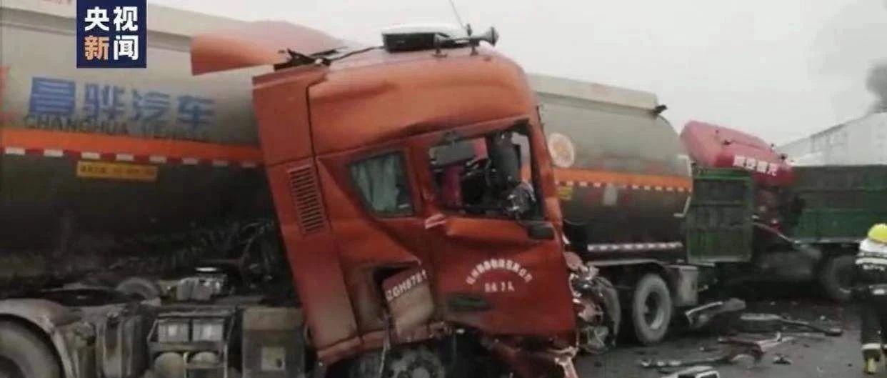 突发,43车连撞,已致3死6伤!
