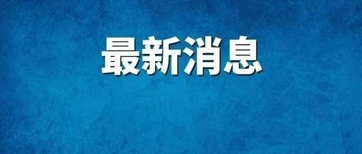 河南7�h(市)21所中小�W校受�p�O其�乐厍锛�W期不具�湔�常�_�W�l件