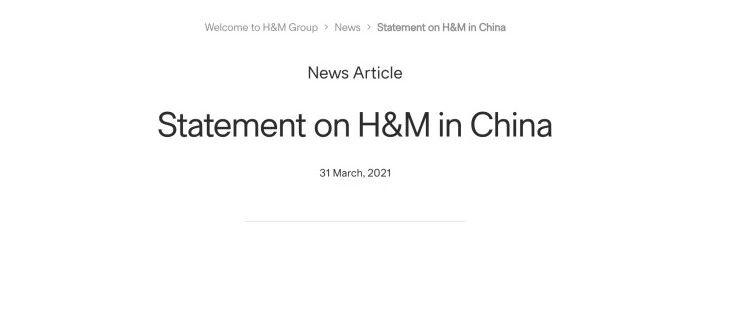 """H&M再发声明!全文没提""""新疆"""",网友:完全没有诚意,免谈!"""