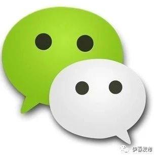 推荐丨微信的这个功能,竟可以一键删除几年前的朋友圈