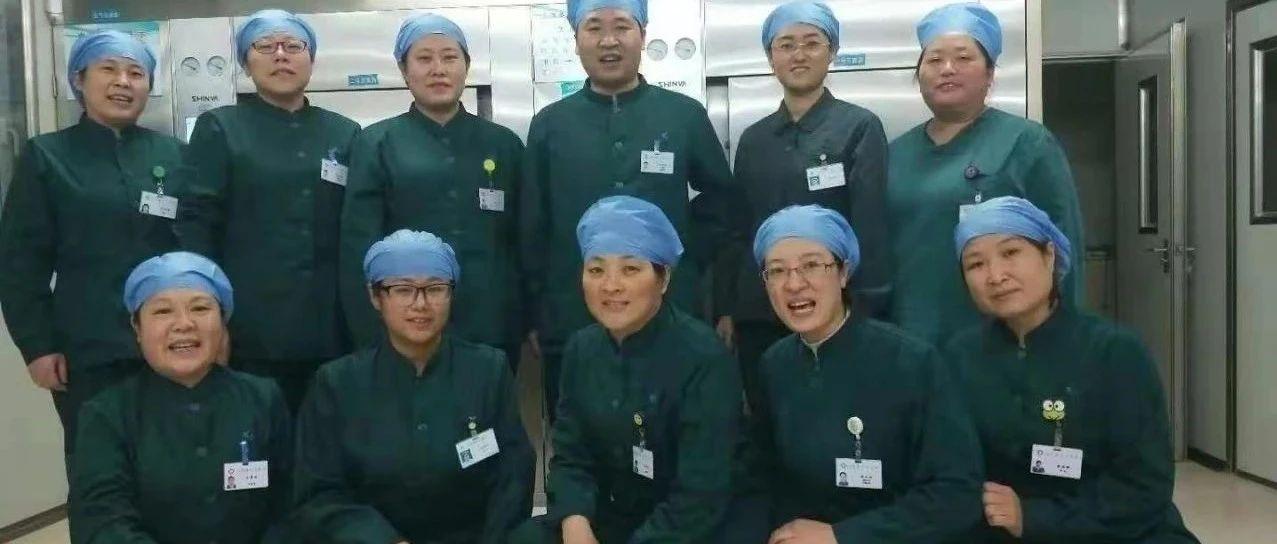 庆祝护士节征文比赛获奖作品展 优秀奖:消毒供应室马颜俊《在优质护理服务提升路上守候的无名英雄们》