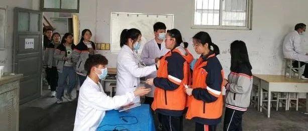 """沂水县人民医院""""送检入校"""",助力学子高考"""