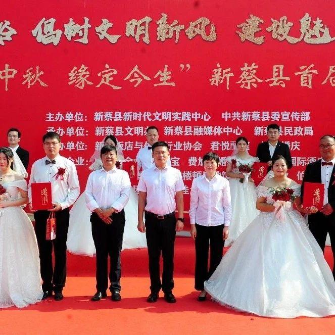 20对即将结婚的新人集合新蔡北湖公园,原来是...