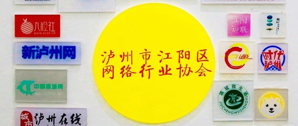 【官宣】中��酒城�@��大家族能把你的形象和�音�鞅槿�球……(001期)