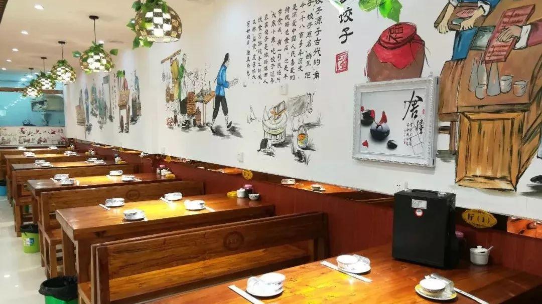 【吃货福利】六年老店入驻东区感恩回馈多重优惠等你来!