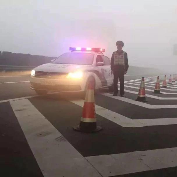 雾霾袭击太和!阜阳市教育局:各地各校可视情况停课!