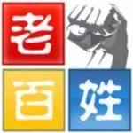 【便民信息1018】桐城二手信息、房屋出售出租、求购求租、商铺转让信息