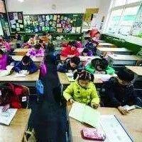 大好消息!小学一二年级将取消这个制度!