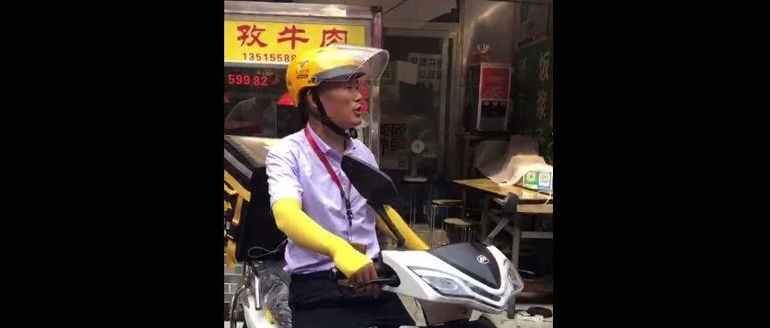 """阜阳一18岁女孩遭外卖骑手""""骚扰""""?见他就害怕…"""