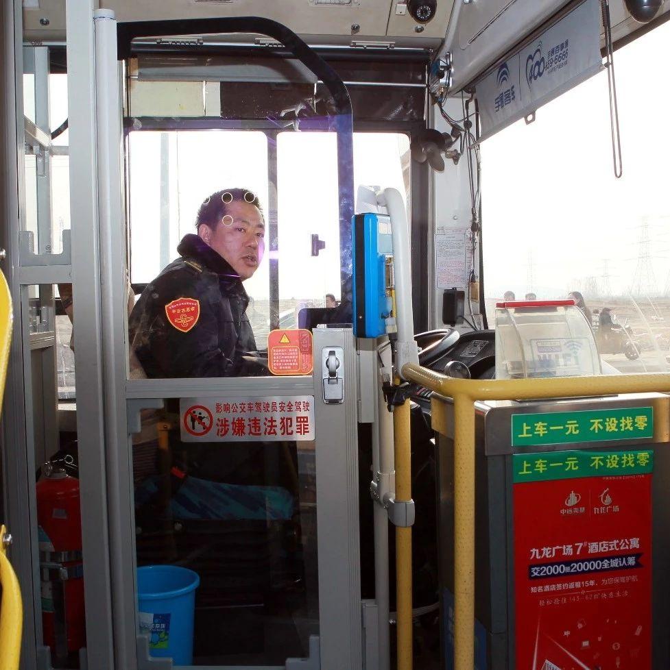 平顶山市区公交车加装防护门―防止司机遭袭保障安全运行