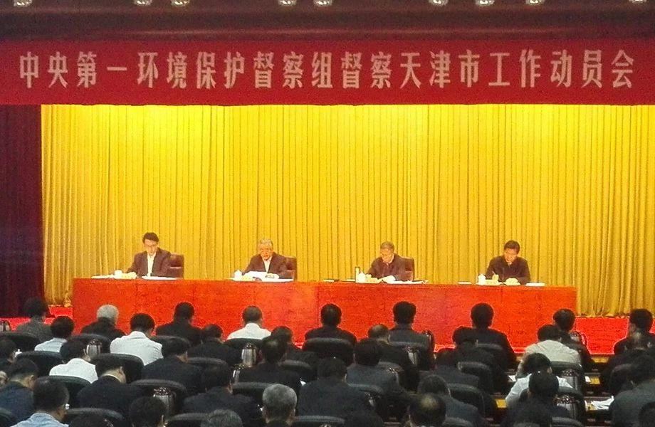中石化天津分公司排放超�吮涣�案查�