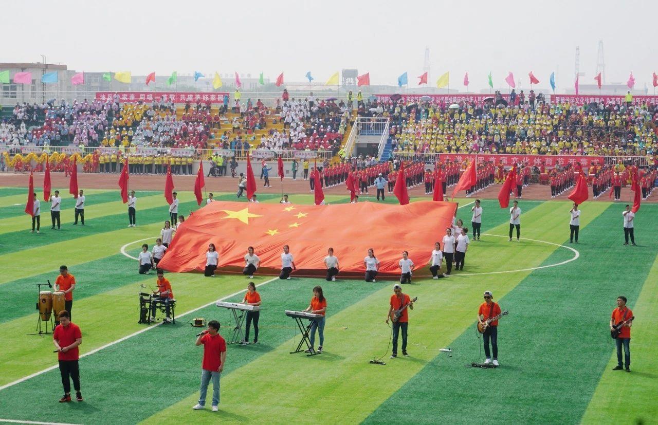 大港油田首届葡京游戏官方网站体育节开幕式