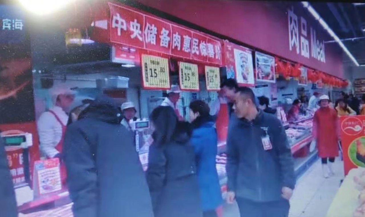 中央储备肉来了!华润万家15.8元/斤