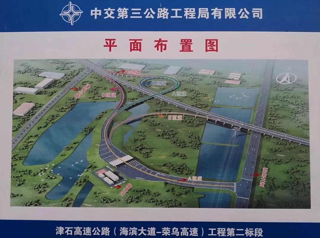 津石高速大港油田收费站示意图