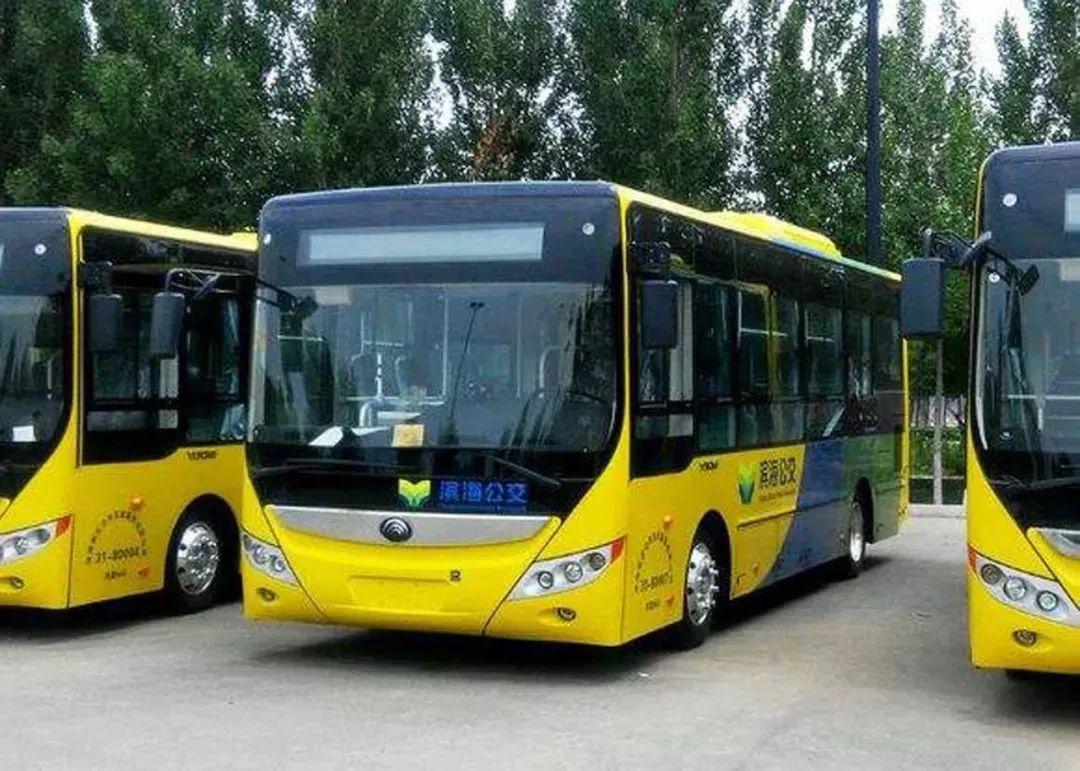 新区回复为教师开通927通勤车的建议
