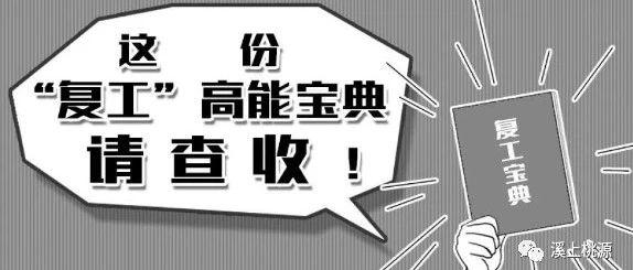 """�@份""""�凸ぁ备吣��典�查收!"""