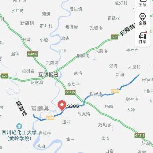 【网传】自贡305省道要扩建了,据说方案都已出炉,五月底就要动工,是真的吗?