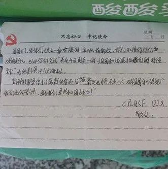 """南召消防大队连续收到""""神秘礼物"""",太暖心了..."""