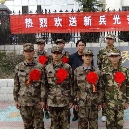 县征兵办公告:近期有不法分子企图以征兵名义实施诈骗