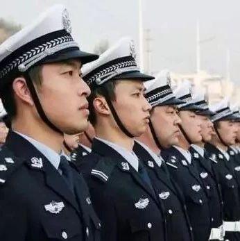 固镇县公安局招聘警务辅助人员公告