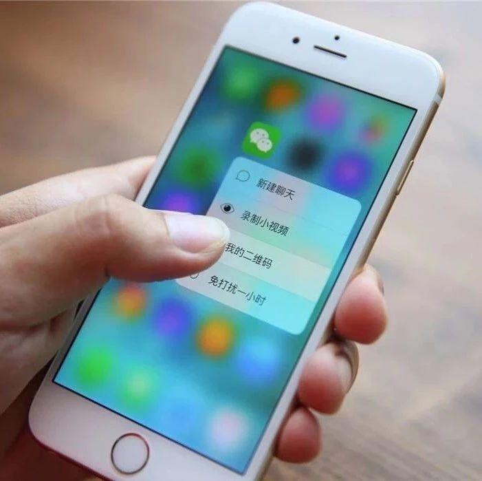 微信又更新了!吴川人盼了很久的新功能,终于上线了!