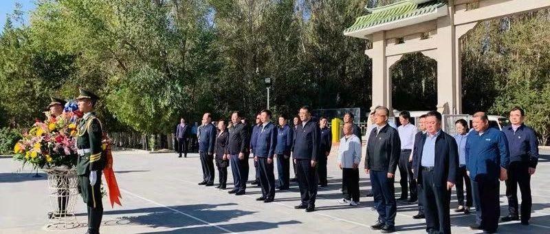 杨博:缅怀革命先烈弘扬航天精神增强党员干部责任感使命感