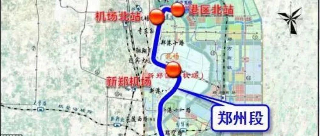 郑许市域铁路郑州段全线轨道贯通