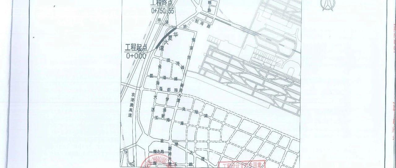 郑州港区这8条道路要建了!看有在你家旁边的没?