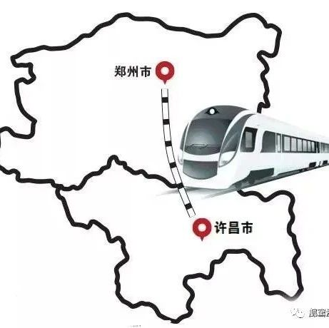郑州地铁17号线为何通达许昌,还优先修建?