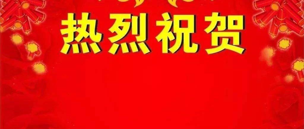 """全市""""七五""""普法中期先�M表彰新安6集�w3��人榜上有名"""