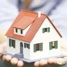 买房子?马上看奉节最新房屋出售信息!