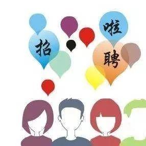 奉节地王广场:滨州市―奉节县劳务扶贫协作专场招聘会
