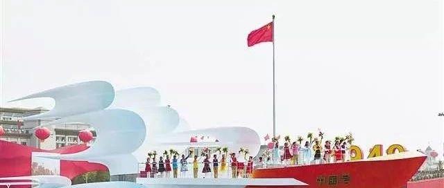奉�人冉�B之受邀�⒓又腥A人民共和��成立70周年�c典!