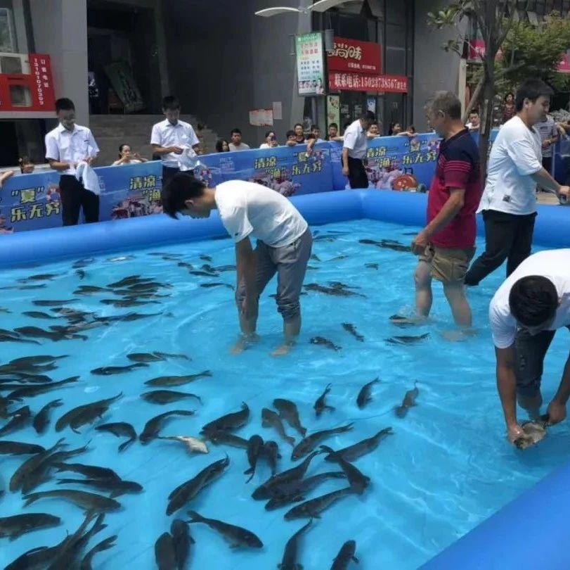 奉节滨江国际第二届真人捕鱼大作战等你来参加