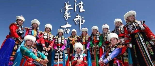 全国30个少数民族自治州在德令哈PK民歌服饰